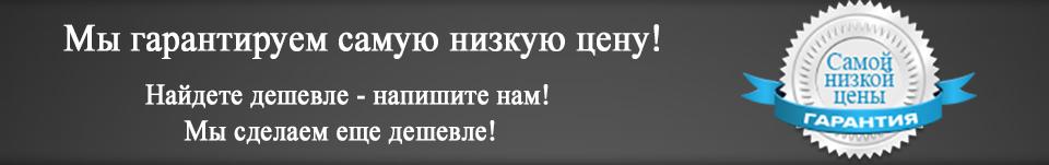 фончик1